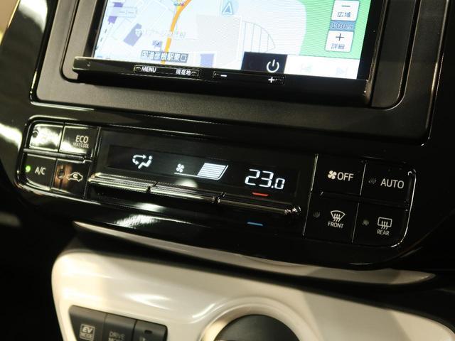 S ワンオーナー 禁煙車 4WD セーフティセンス SDナビ バックカメラ レーダークルーズ LEDヘッドライト サイドカーテンエアバッグ オートハイビーム スマートキー(39枚目)