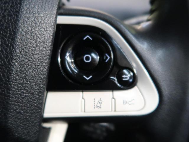 S ワンオーナー 禁煙車 4WD セーフティセンス SDナビ バックカメラ レーダークルーズ LEDヘッドライト サイドカーテンエアバッグ オートハイビーム スマートキー(40枚目)