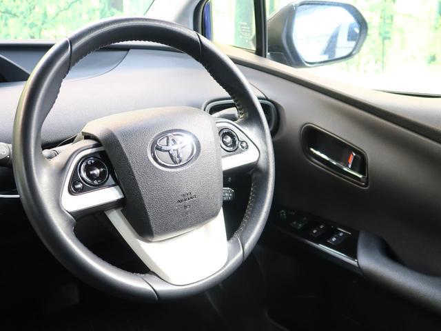 S ワンオーナー 禁煙車 4WD セーフティセンス SDナビ バックカメラ レーダークルーズ LEDヘッドライト サイドカーテンエアバッグ オートハイビーム スマートキー(43枚目)