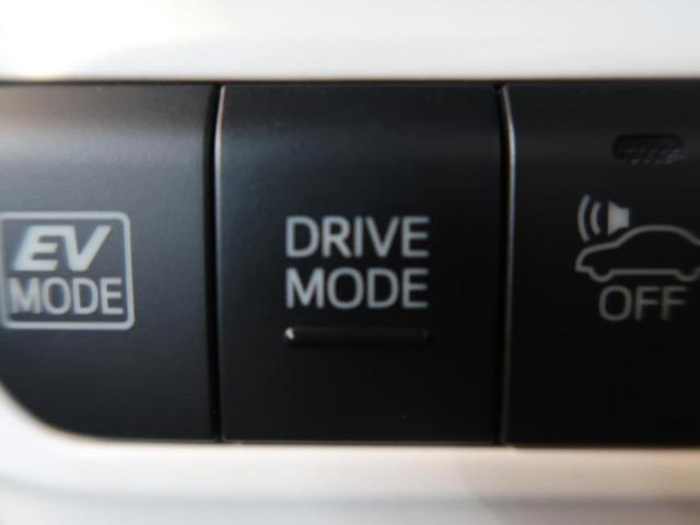 S ワンオーナー 禁煙車 4WD セーフティセンス SDナビ バックカメラ レーダークルーズ LEDヘッドライト サイドカーテンエアバッグ オートハイビーム スマートキー(45枚目)