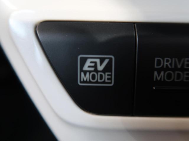 S ワンオーナー 禁煙車 4WD セーフティセンス SDナビ バックカメラ レーダークルーズ LEDヘッドライト サイドカーテンエアバッグ オートハイビーム スマートキー(46枚目)