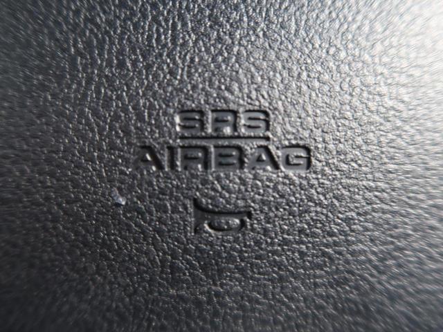 S ワンオーナー 禁煙車 4WD セーフティセンス SDナビ バックカメラ レーダークルーズ LEDヘッドライト サイドカーテンエアバッグ オートハイビーム スマートキー(50枚目)