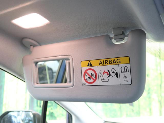 S ワンオーナー 禁煙車 4WD セーフティセンス SDナビ バックカメラ レーダークルーズ LEDヘッドライト サイドカーテンエアバッグ オートハイビーム スマートキー(51枚目)