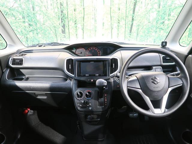 G ワンオーナー 禁煙車 SDナビ バックカメラ コーナーセンサー パワースライドドア ETC スマートキー 横滑り防止機能 電動格納ミラー ヘッドライトレベライザー WSRSエアバック ABS(2枚目)