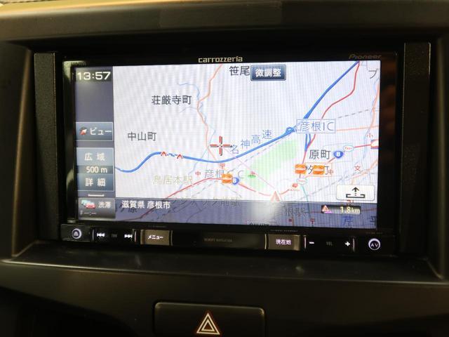 G ワンオーナー 禁煙車 SDナビ バックカメラ コーナーセンサー パワースライドドア ETC スマートキー 横滑り防止機能 電動格納ミラー ヘッドライトレベライザー WSRSエアバック ABS(3枚目)