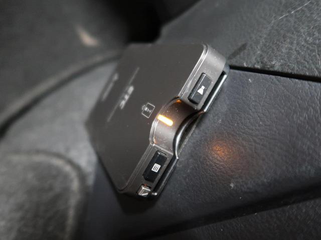 G ワンオーナー 禁煙車 SDナビ バックカメラ コーナーセンサー パワースライドドア ETC スマートキー 横滑り防止機能 電動格納ミラー ヘッドライトレベライザー WSRSエアバック ABS(6枚目)