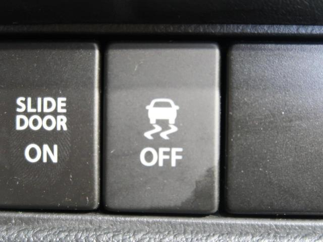 G ワンオーナー 禁煙車 SDナビ バックカメラ コーナーセンサー パワースライドドア ETC スマートキー 横滑り防止機能 電動格納ミラー ヘッドライトレベライザー WSRSエアバック ABS(7枚目)