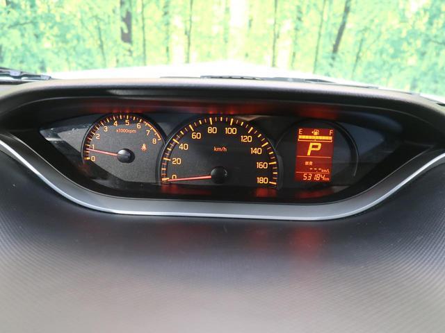 G ワンオーナー 禁煙車 SDナビ バックカメラ コーナーセンサー パワースライドドア ETC スマートキー 横滑り防止機能 電動格納ミラー ヘッドライトレベライザー WSRSエアバック ABS(30枚目)