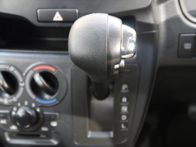 G ワンオーナー 禁煙車 SDナビ バックカメラ コーナーセンサー パワースライドドア ETC スマートキー 横滑り防止機能 電動格納ミラー ヘッドライトレベライザー WSRSエアバック ABS(31枚目)