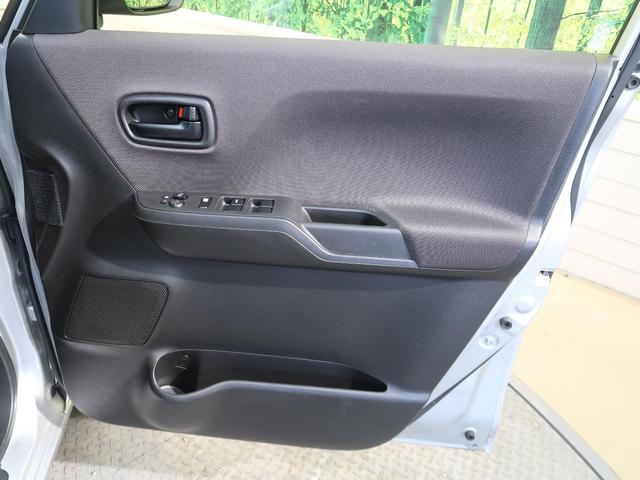 G ワンオーナー 禁煙車 SDナビ バックカメラ コーナーセンサー パワースライドドア ETC スマートキー 横滑り防止機能 電動格納ミラー ヘッドライトレベライザー WSRSエアバック ABS(37枚目)