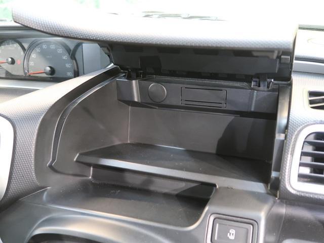 G ワンオーナー 禁煙車 SDナビ バックカメラ コーナーセンサー パワースライドドア ETC スマートキー 横滑り防止機能 電動格納ミラー ヘッドライトレベライザー WSRSエアバック ABS(38枚目)