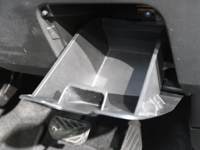 G ワンオーナー 禁煙車 SDナビ バックカメラ コーナーセンサー パワースライドドア ETC スマートキー 横滑り防止機能 電動格納ミラー ヘッドライトレベライザー WSRSエアバック ABS(39枚目)