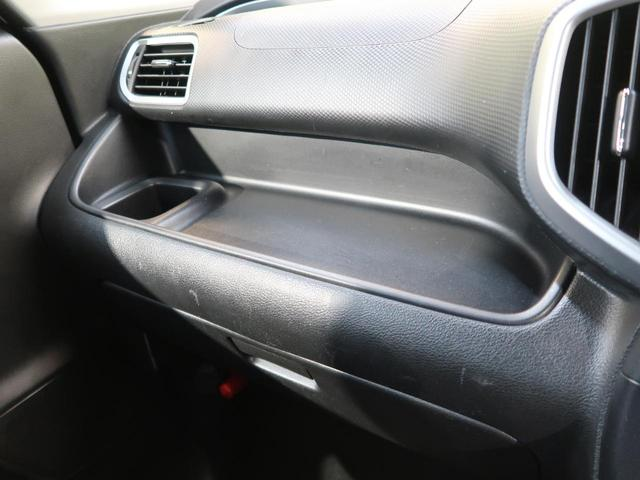 G ワンオーナー 禁煙車 SDナビ バックカメラ コーナーセンサー パワースライドドア ETC スマートキー 横滑り防止機能 電動格納ミラー ヘッドライトレベライザー WSRSエアバック ABS(41枚目)
