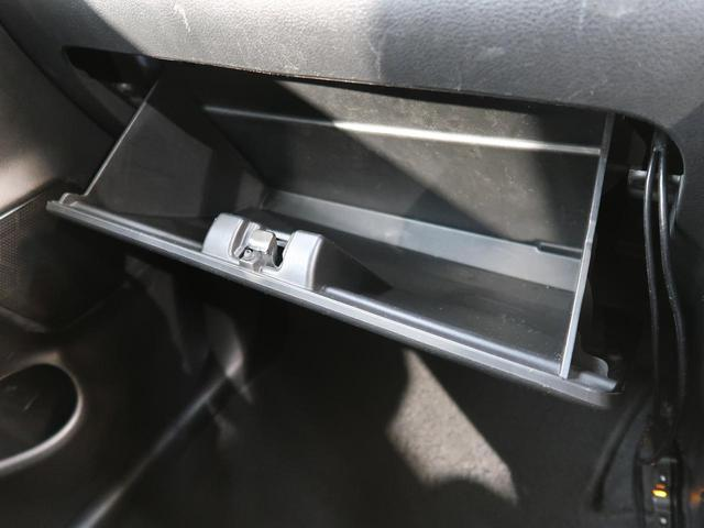 G ワンオーナー 禁煙車 SDナビ バックカメラ コーナーセンサー パワースライドドア ETC スマートキー 横滑り防止機能 電動格納ミラー ヘッドライトレベライザー WSRSエアバック ABS(42枚目)