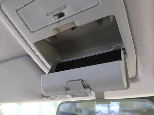 G ワンオーナー 禁煙車 SDナビ バックカメラ コーナーセンサー パワースライドドア ETC スマートキー 横滑り防止機能 電動格納ミラー ヘッドライトレベライザー WSRSエアバック ABS(43枚目)