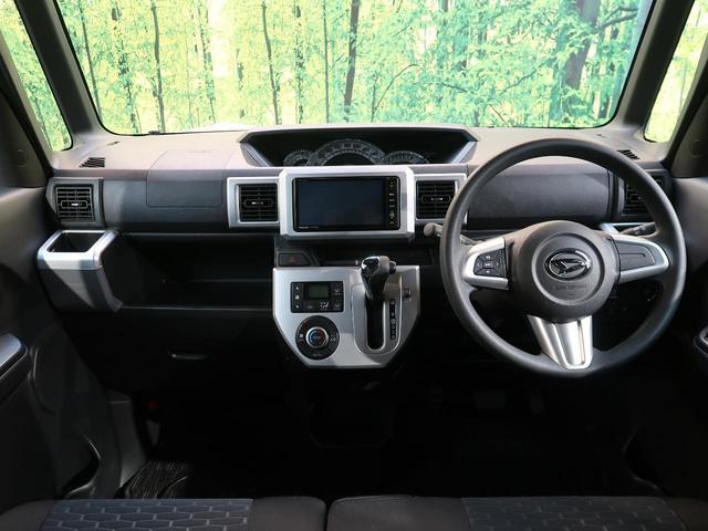 X ファインセレクションSA ワンオーナー 禁煙車 衝突軽減 天吊モニター SDナビ フルセグ Bluetooth バックカメラ ターボ スマートキー LEDヘッドライト フォグライト パワースライドドア ステリモ オートエアコン(2枚目)