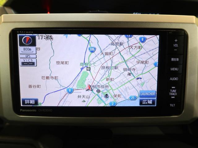 X ファインセレクションSA ワンオーナー 禁煙車 衝突軽減 天吊モニター SDナビ フルセグ Bluetooth バックカメラ ターボ スマートキー LEDヘッドライト フォグライト パワースライドドア ステリモ オートエアコン(4枚目)