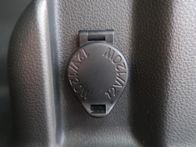 X ファインセレクションSA ワンオーナー 禁煙車 衝突軽減 天吊モニター SDナビ フルセグ Bluetooth バックカメラ ターボ スマートキー LEDヘッドライト フォグライト パワースライドドア ステリモ オートエアコン(40枚目)