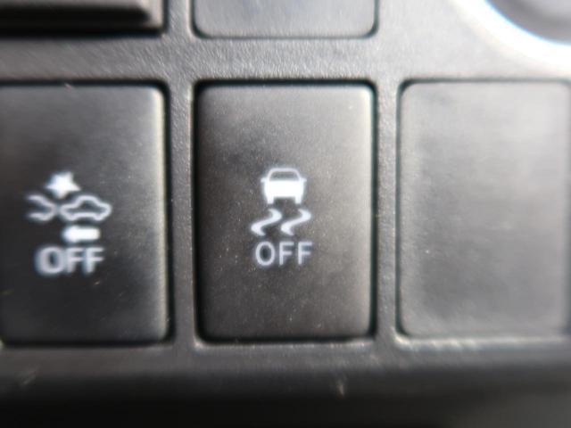 X ファインセレクションSA ワンオーナー 禁煙車 衝突軽減 天吊モニター SDナビ フルセグ Bluetooth バックカメラ ターボ スマートキー LEDヘッドライト フォグライト パワースライドドア ステリモ オートエアコン(43枚目)