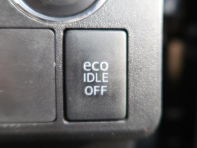 X ファインセレクションSA ワンオーナー 禁煙車 衝突軽減 天吊モニター SDナビ フルセグ Bluetooth バックカメラ ターボ スマートキー LEDヘッドライト フォグライト パワースライドドア ステリモ オートエアコン(44枚目)