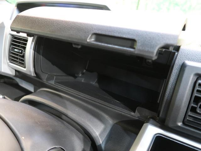 X ファインセレクションSA ワンオーナー 禁煙車 衝突軽減 天吊モニター SDナビ フルセグ Bluetooth バックカメラ ターボ スマートキー LEDヘッドライト フォグライト パワースライドドア ステリモ オートエアコン(49枚目)