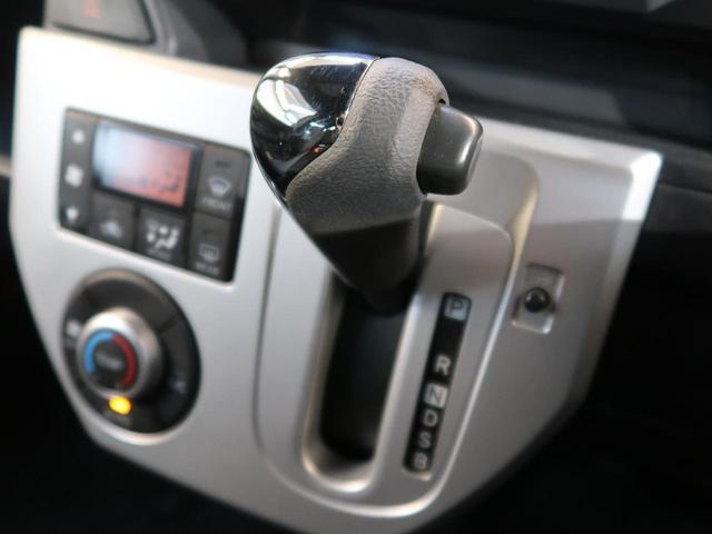 X ファインセレクションSA ワンオーナー 禁煙車 衝突軽減 天吊モニター SDナビ フルセグ Bluetooth バックカメラ ターボ スマートキー LEDヘッドライト フォグライト パワースライドドア ステリモ オートエアコン(51枚目)