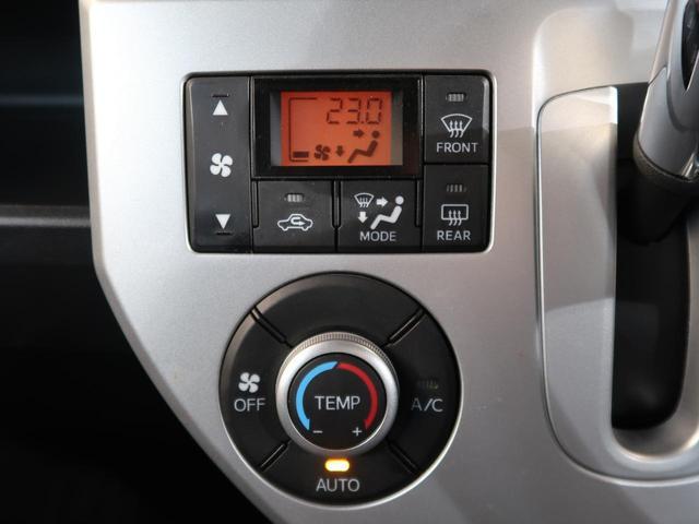 X ファインセレクションSA ワンオーナー 禁煙車 衝突軽減 天吊モニター SDナビ フルセグ Bluetooth バックカメラ ターボ スマートキー LEDヘッドライト フォグライト パワースライドドア ステリモ オートエアコン(52枚目)