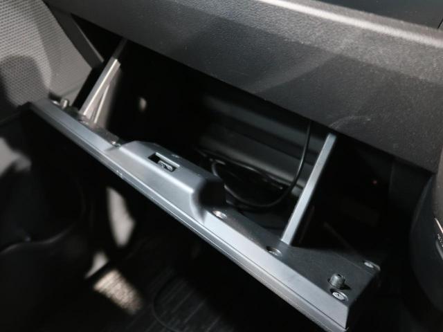 X ファインセレクションSA ワンオーナー 禁煙車 衝突軽減 天吊モニター SDナビ フルセグ Bluetooth バックカメラ ターボ スマートキー LEDヘッドライト フォグライト パワースライドドア ステリモ オートエアコン(53枚目)