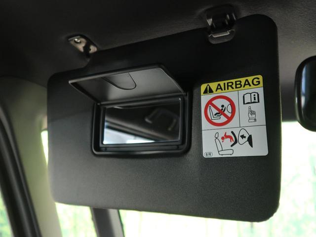 X ファインセレクションSA ワンオーナー 禁煙車 衝突軽減 天吊モニター SDナビ フルセグ Bluetooth バックカメラ ターボ スマートキー LEDヘッドライト フォグライト パワースライドドア ステリモ オートエアコン(54枚目)