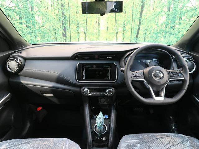 X 登録済未使用車 禁煙車 プロパイロット 全方位モニター インテリジェントルームミラー SOSコールシステム LEDヘッド スマートキー ステアリングリモコン オートエアコン ヘッドライトレベライザー(2枚目)