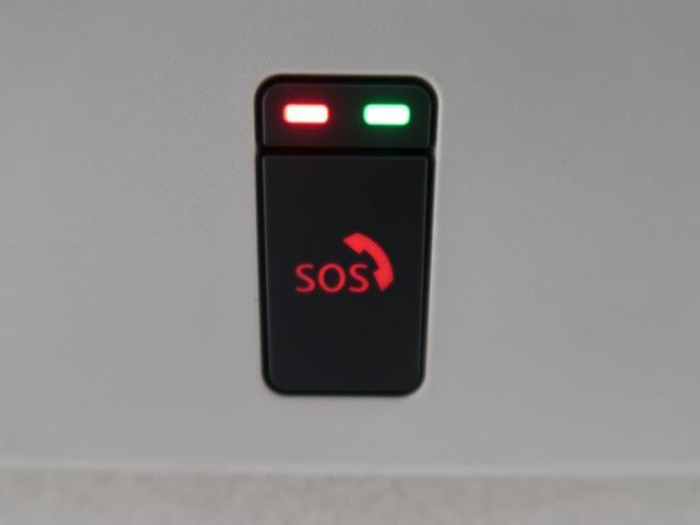 X 登録済未使用車 禁煙車 プロパイロット 全方位モニター インテリジェントルームミラー SOSコールシステム LEDヘッド スマートキー ステアリングリモコン オートエアコン ヘッドライトレベライザー(7枚目)