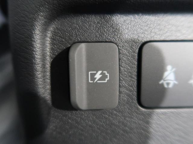 X 登録済未使用車 禁煙車 プロパイロット 全方位モニター インテリジェントルームミラー SOSコールシステム LEDヘッド スマートキー ステアリングリモコン オートエアコン ヘッドライトレベライザー(44枚目)