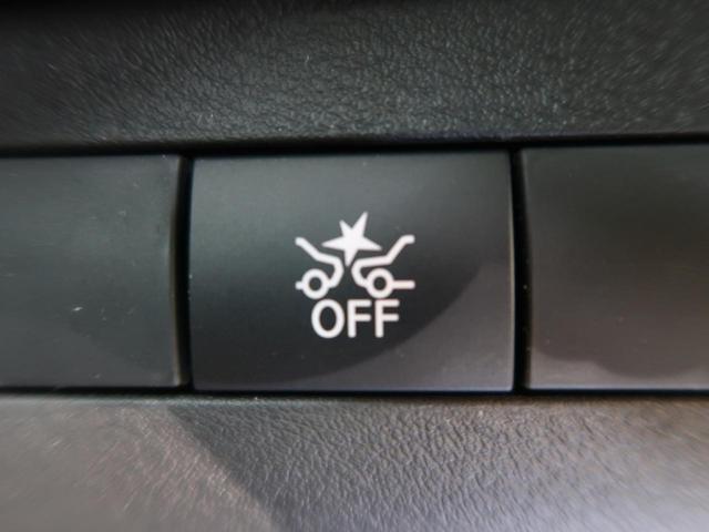 X 登録済未使用車 禁煙車 プロパイロット 全方位モニター インテリジェントルームミラー SOSコールシステム LEDヘッド スマートキー ステアリングリモコン オートエアコン ヘッドライトレベライザー(46枚目)