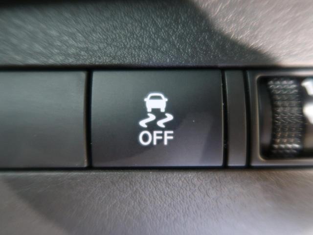 X 登録済未使用車 禁煙車 プロパイロット 全方位モニター インテリジェントルームミラー SOSコールシステム LEDヘッド スマートキー ステアリングリモコン オートエアコン ヘッドライトレベライザー(47枚目)