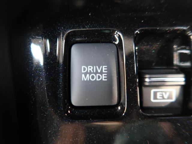 X 登録済未使用車 禁煙車 プロパイロット 全方位モニター インテリジェントルームミラー SOSコールシステム LEDヘッド スマートキー ステアリングリモコン オートエアコン ヘッドライトレベライザー(55枚目)