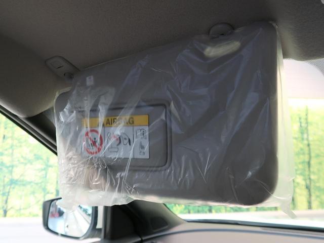 X 登録済未使用車 禁煙車 プロパイロット 全方位モニター インテリジェントルームミラー SOSコールシステム LEDヘッド スマートキー ステアリングリモコン オートエアコン ヘッドライトレベライザー(61枚目)