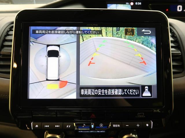 ハイウェイスターV 登録済未使用車 禁煙車 プロパイロット エマージェンシーブレーキ デジタルインナーミラー アラウンドビューモニター 後席ロールサンシェード ハンズフリー両側オートドア オートハイビーム LEDヘッド(4枚目)