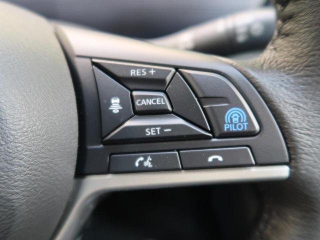 ハイウェイスターV 登録済未使用車 禁煙車 プロパイロット エマージェンシーブレーキ デジタルインナーミラー アラウンドビューモニター 後席ロールサンシェード ハンズフリー両側オートドア オートハイビーム LEDヘッド(5枚目)