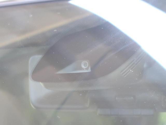ハイウェイスターV 登録済未使用車 禁煙車 プロパイロット エマージェンシーブレーキ デジタルインナーミラー アラウンドビューモニター 後席ロールサンシェード ハンズフリー両側オートドア オートハイビーム LEDヘッド(6枚目)