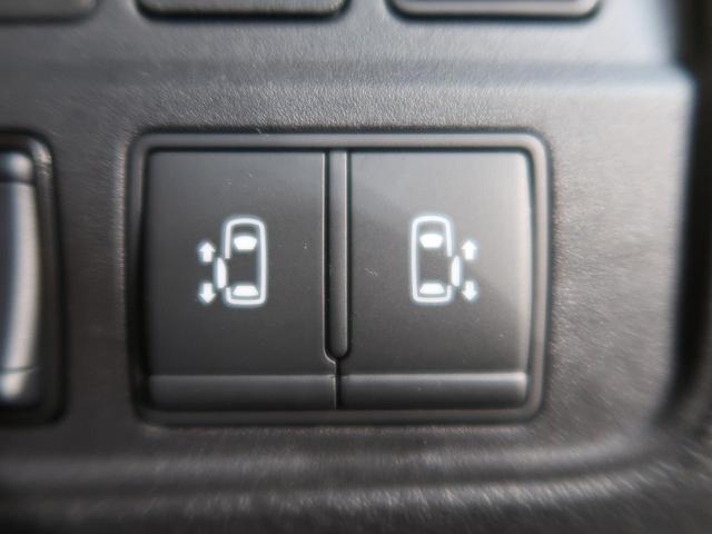 ハイウェイスターV 登録済未使用車 禁煙車 プロパイロット エマージェンシーブレーキ デジタルインナーミラー アラウンドビューモニター 後席ロールサンシェード ハンズフリー両側オートドア オートハイビーム LEDヘッド(7枚目)