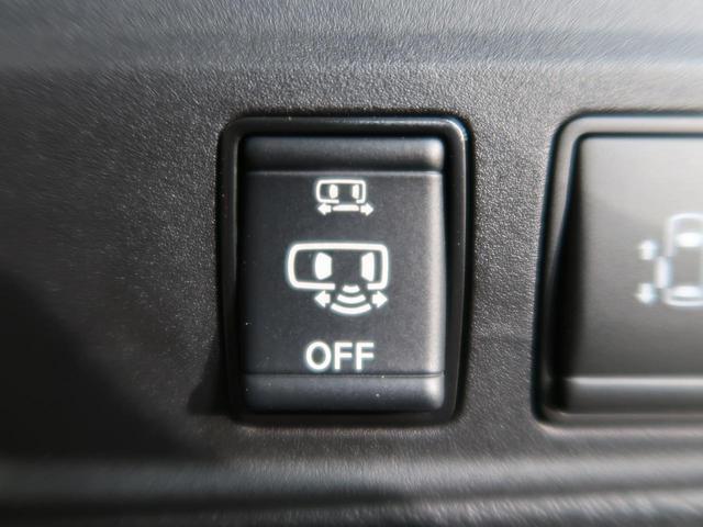 ハイウェイスターV 登録済未使用車 禁煙車 プロパイロット エマージェンシーブレーキ デジタルインナーミラー アラウンドビューモニター 後席ロールサンシェード ハンズフリー両側オートドア オートハイビーム LEDヘッド(8枚目)