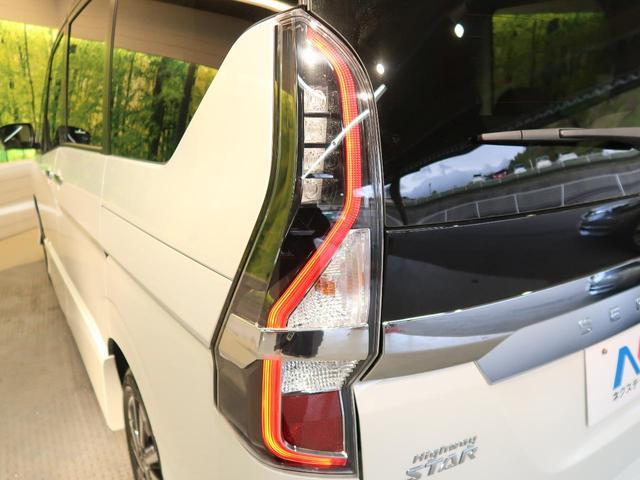 ハイウェイスターV 登録済未使用車 禁煙車 プロパイロット エマージェンシーブレーキ デジタルインナーミラー アラウンドビューモニター 後席ロールサンシェード ハンズフリー両側オートドア オートハイビーム LEDヘッド(27枚目)