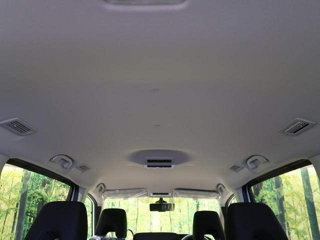 ハイウェイスターV 登録済未使用車 禁煙車 プロパイロット エマージェンシーブレーキ デジタルインナーミラー アラウンドビューモニター 後席ロールサンシェード ハンズフリー両側オートドア オートハイビーム LEDヘッド(34枚目)