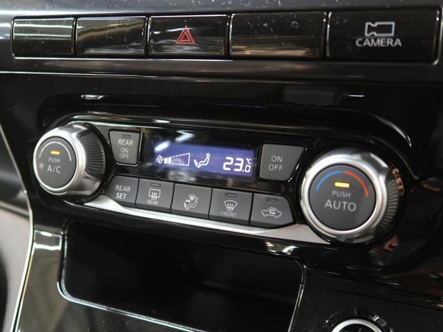 ハイウェイスターV 登録済未使用車 禁煙車 プロパイロット エマージェンシーブレーキ デジタルインナーミラー アラウンドビューモニター 後席ロールサンシェード ハンズフリー両側オートドア オートハイビーム LEDヘッド(43枚目)