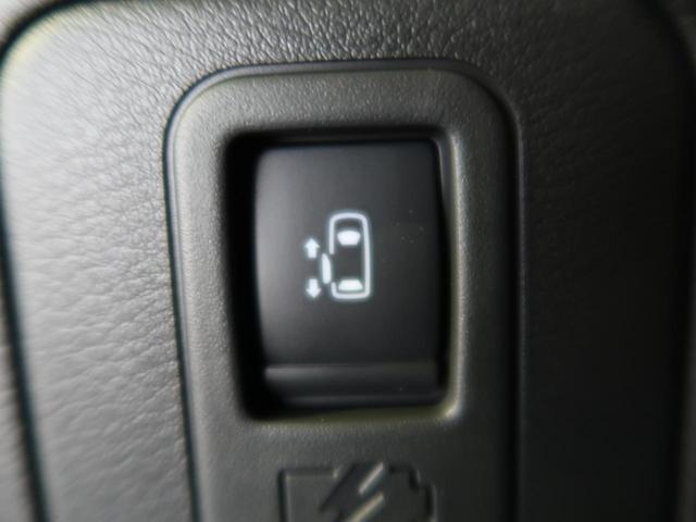ハイウェイスターV 登録済未使用車 禁煙車 プロパイロット エマージェンシーブレーキ デジタルインナーミラー アラウンドビューモニター 後席ロールサンシェード ハンズフリー両側オートドア オートハイビーム LEDヘッド(49枚目)