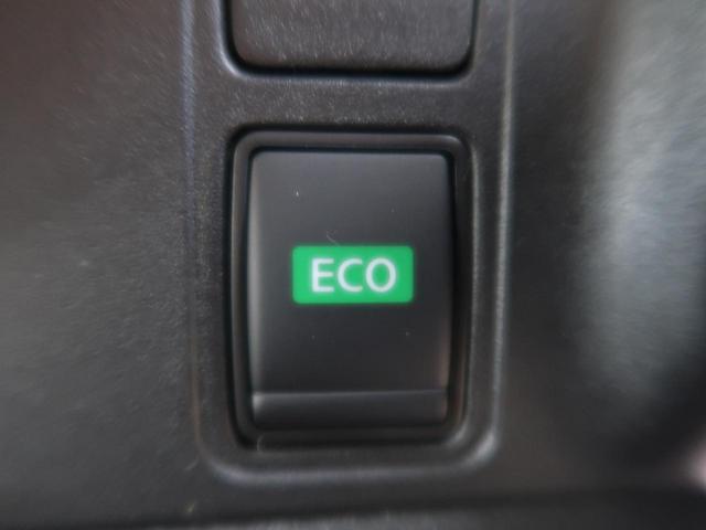 ハイウェイスターV 登録済未使用車 禁煙車 プロパイロット エマージェンシーブレーキ デジタルインナーミラー アラウンドビューモニター 後席ロールサンシェード ハンズフリー両側オートドア オートハイビーム LEDヘッド(51枚目)