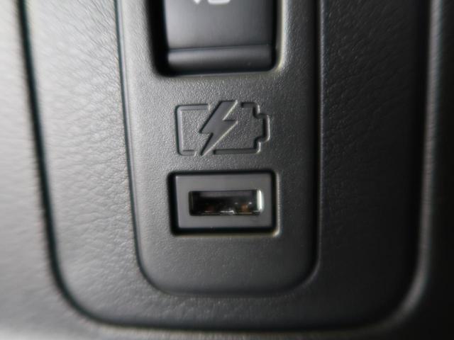 ハイウェイスターV 登録済未使用車 禁煙車 プロパイロット エマージェンシーブレーキ デジタルインナーミラー アラウンドビューモニター 後席ロールサンシェード ハンズフリー両側オートドア オートハイビーム LEDヘッド(52枚目)