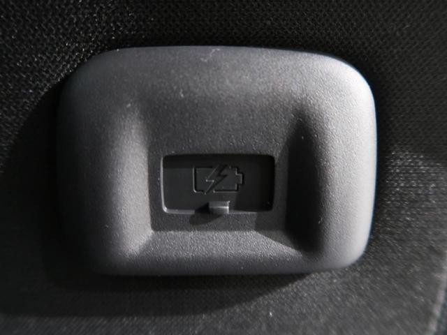 ハイウェイスターV 登録済未使用車 禁煙車 プロパイロット エマージェンシーブレーキ デジタルインナーミラー アラウンドビューモニター 後席ロールサンシェード ハンズフリー両側オートドア オートハイビーム LEDヘッド(53枚目)