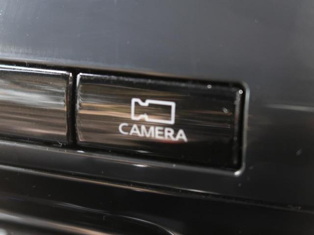 ハイウェイスターV 登録済未使用車 禁煙車 プロパイロット エマージェンシーブレーキ デジタルインナーミラー アラウンドビューモニター 後席ロールサンシェード ハンズフリー両側オートドア オートハイビーム LEDヘッド(54枚目)