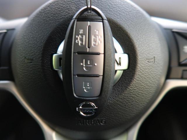ハイウェイスターV 登録済未使用車 禁煙車 プロパイロット エマージェンシーブレーキ デジタルインナーミラー アラウンドビューモニター 後席ロールサンシェード ハンズフリー両側オートドア オートハイビーム LEDヘッド(55枚目)